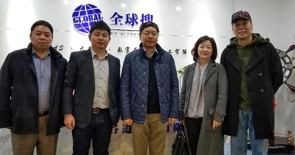 热烈欢迎商务部中国国际电子商务中心副总裁陆